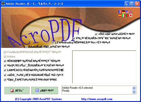 pdf ダウンロード 文字化け アンドロイド
